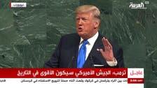 امریکی صدر کی ایران پر کڑی تنقید، شمالی کوریا کو تباہ کرنے کی دھمکی