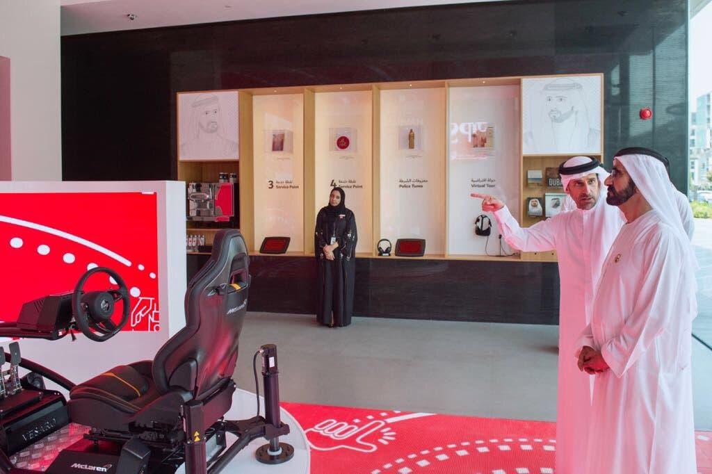 Dubai introduces first-ever virtual police station