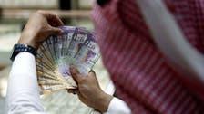 Saudi Arabia announces closure of third Sukuk offering