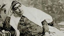 IN PICTURES: What were beauty standards like in Iran during the 19th century?
