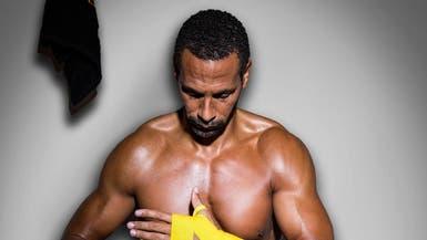 ريو فيرديناند يدخل إلى عالم الملاكمة
