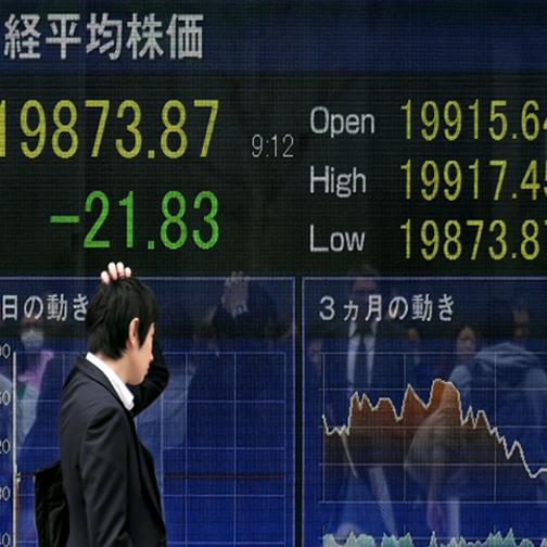 أسهم اليابان تغلق مرتفعة مع اقتفاء قطاع التكنولوجيا أثر وول ستريت