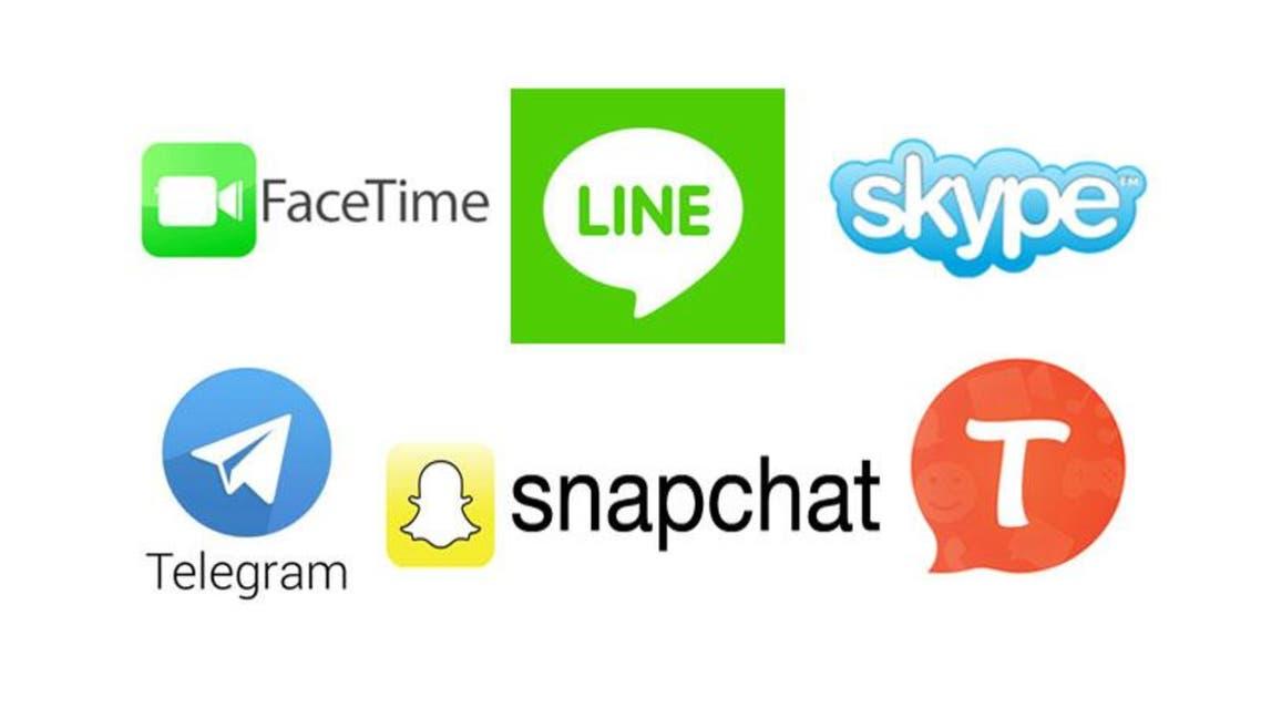 تطبيقات مكالمات
