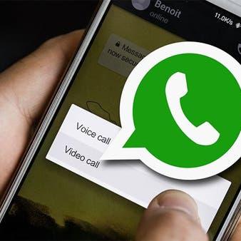 رفع حظر المكالمات علىواتساب وفيس تايم في الإمارات قريباً