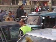 5 شائعات اقتصادية تربك المصريين.. ومجلس الوزراء ينفي