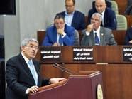 الجزائر.. خطة الحكومة الجديدة تقسم البرلمان والشارع