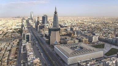 رؤية 2030 ترفع ثقة العالم بالتصنيف المالي للسعودية