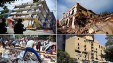 انظر إلى المكسيك تزلزل زلزالها وتنهار فيها العمارات