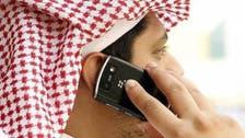 سعودی عرب : آڈیو اور وڈیو کالنگ ایپلی کیشنز پر سے پابندی ختم