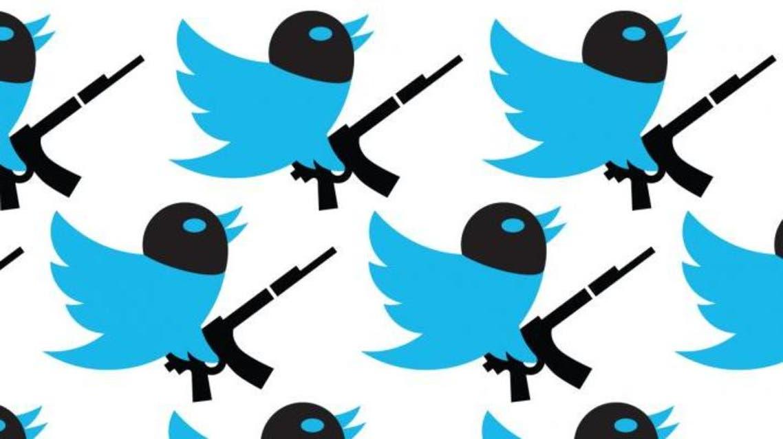 تويتر إرهاب