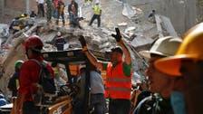 زلزال بقوة 6,1 درجات يضرب من جديد مكسيكو سيتي