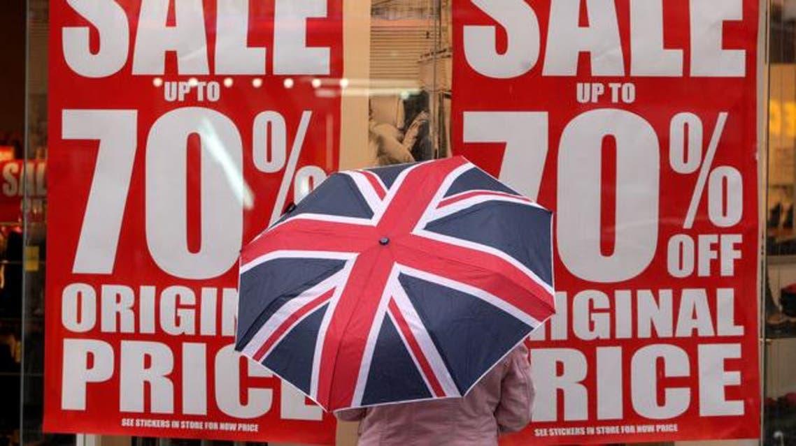 تجزئة تخفيضات بريطانيا