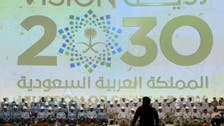 Saudi e-commerce market to double to $22 billion by 2020