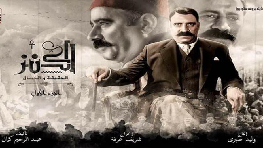 وشارك الشيخ ايهاب بالغناء في فيلم سينمائي