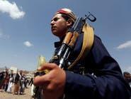 مقتل مشرف الحوثيين في مسقط رأس المخلوع