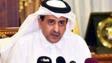 """جديد إخفاقات قطر.. """"وصلنا للمتورطين في اختراق وكالتنا"""""""