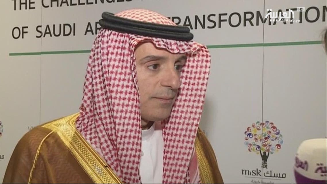 THUMBNAIL_ الجبير: توجد أدلة ووثائق تدين قطر وحل الأزمة خليجي