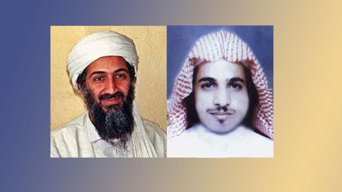 باعشن وبن لادن