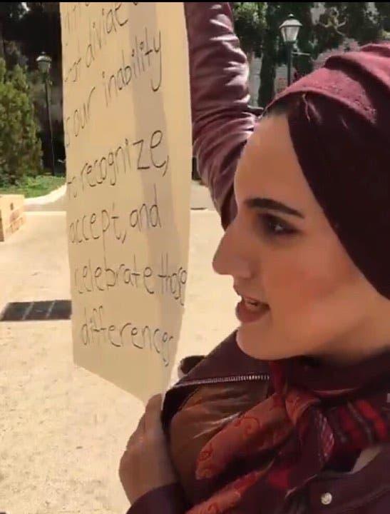 مريم دجاني
