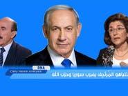 شاهد DNA.. نتنياهو المرتجف يضرب سوريا وحزب الله