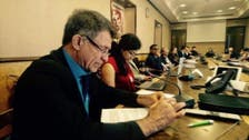 Meet in Geneva highlights 'enforced disappearances' in Iran