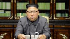 بيونغ يانغ: لن نسكت إذا هددت أميركا جهودنا مع الجنوب
