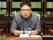 زعيم كوريا: سألتزم بنزع السلاح النووي