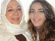 القبض على قاتل المعارضة السورية عروبة وابنتها في تركيا
