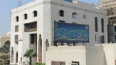 إفتاء مصر تكشف أسباب تنصل الإخوان من عناصرها بالسجون