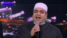 Egyptian Azhar cleric suspended for singing on TV show