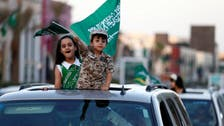 Saudi Arabia to celebrate 89th National Day with over 70 entertainment events