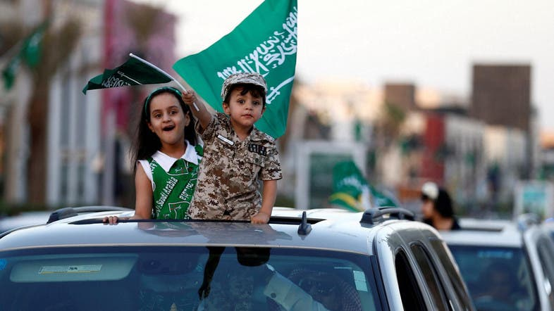 On its National Day, some quick facts about Saudi Arabia