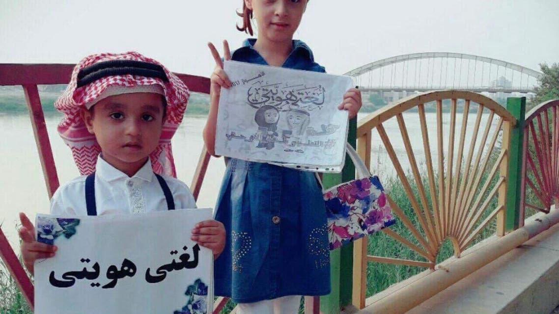 الأهوازيون وقوميات إيران يطلقون حملة لغة الأم