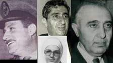 """هؤلاء قتلهم نظام """"البعث"""".. زوجة معارِض وضبّاط وبعثيّون"""