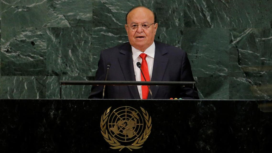 Abdrabbuh Mansour Hadi Mansour, President of the Republic of Yemen, addresses the 72nd United Nations General Assembly at U.N. headquarters in New York, U.S., September 21, 2017. (Reuters)
