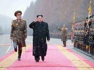 وزير خارجية كوريا الشمالية: نبحث تفجير قنبلة هيدروجينية