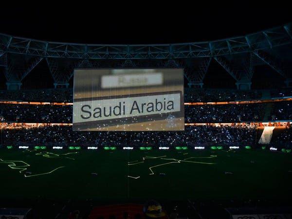 """هيئة الترفيه تحتفل باليوم الوطني السعودي في """"الجوهرة"""""""