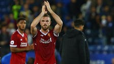 Mignolet saves Vardy penalty as Liverpool beat Leicester