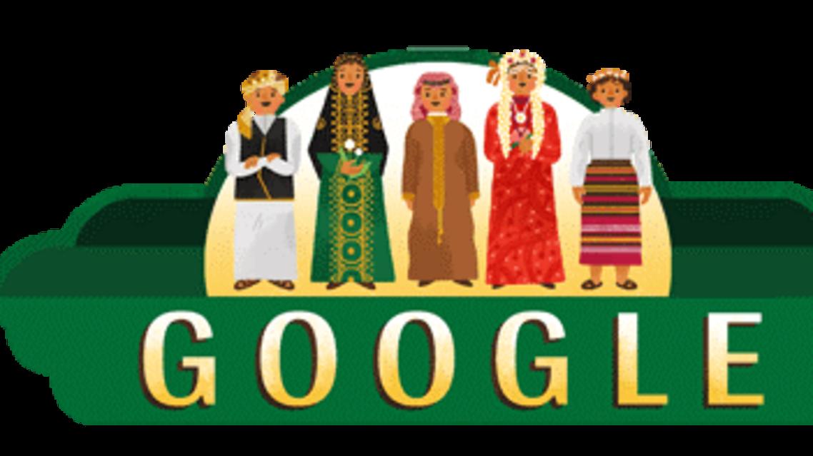 جوجل السعودية