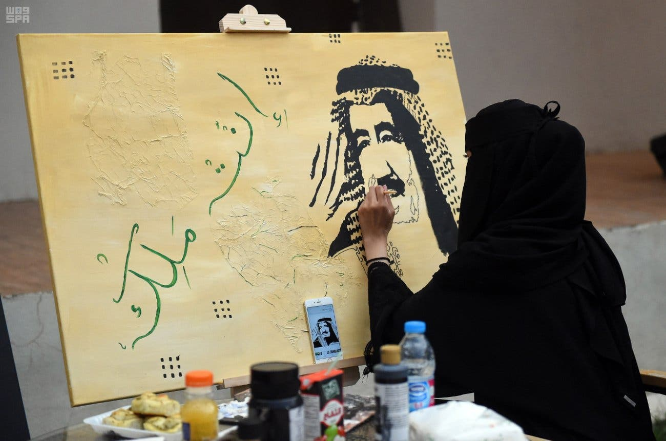 IN PICTURES: How Saudi Arabia celebrated its 87th national day