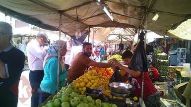 العراق.. كركوك تنفي ترحيل عائلات عربية من المدينة
