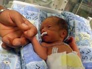 الولادة قبل 37 أسبوعاً تسبب هذه المخاطر