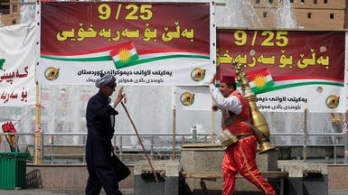 كردستان ماض بالاستفتاء.. وأكراد الخارج يصوتون للاستقلال