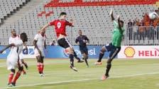 مصر تنظم كأس أمم أفريقيا 2019 للشباب