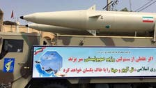 "صواريخ تصفها إيران ""ضد إسرائيل"" استهدفت مدناً عربية"