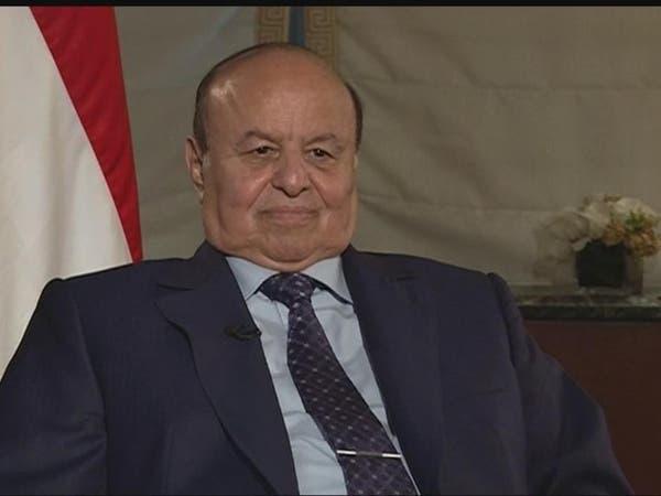 هادي: القضاء على الميليشيات الحوثية بات قريباً