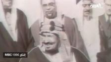 Documentary reveals what happened when Saudi Arabia's King Abdulaziz met Churchill