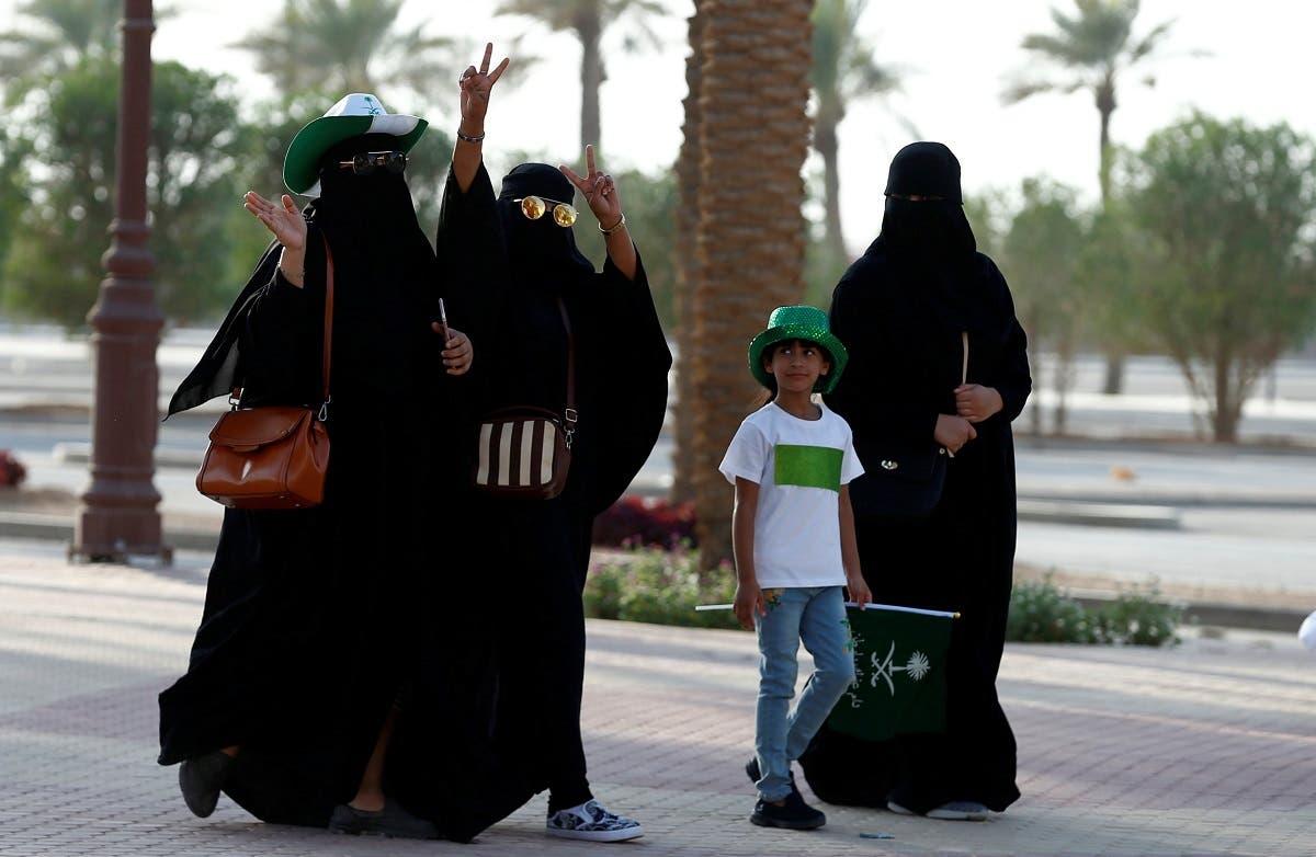 Saudi Arabia women arrive to a rally to celebrate the 87th annual National Day of Saudi Arabia in Riyadh. (Reuters)