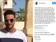 أحمد الفيشاوي يعتذر ويكشف كواليس ما بدر منه