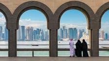 برطانیہ میں  قطر کی جانب سے انتہاپسندی کی مالی معاونت کی تحقیقات کا مطالبہ